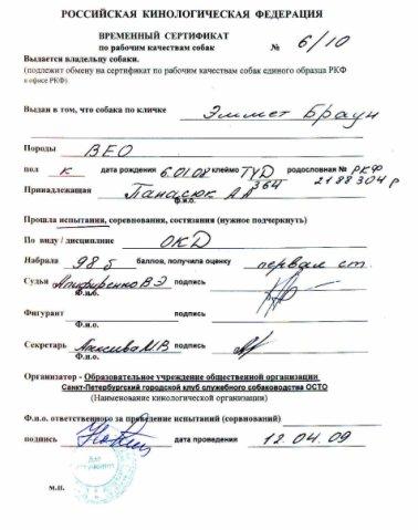 http://cs265.vkontakte.ru/u1408937/92082783/x_076eb50d.jpg